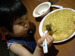 田村月子 公式ブログ/診察とディナー 画像2