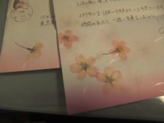 田村月子 公式ブログ/桜のお便り 画像1
