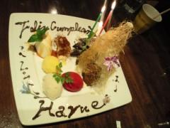 田村月子 公式ブログ/子どもの日とお誕生日会 画像1