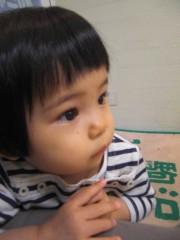 田村月子 公式ブログ/耳鼻科へ 画像1