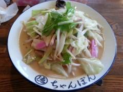 田村月子 公式ブログ/やっとフォトフェイシャル 画像1