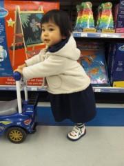 田村月子 公式ブログ/俺のハンバーグとトイザラス 画像2