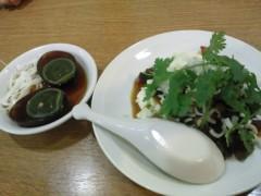 田村月子 公式ブログ/日本一美味しいピータン 画像1