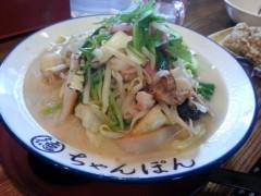 田村月子 公式ブログ/札幌、本日夏日! 画像2