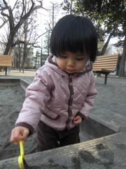 田村月子 公式ブログ/公園de砂遊び 画像3