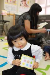 田村月子 公式ブログ/ヤマハと上海蟹 画像1