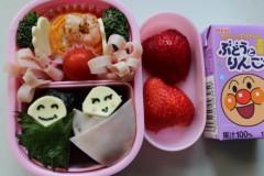 田村月子 公式ブログ/おひなさま弁当 画像1
