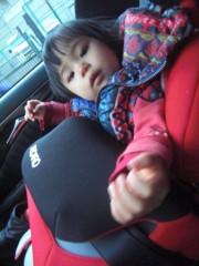 田村月子 公式ブログ/お買いもの 画像3