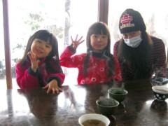 田村月子 公式ブログ/トリプルルック? 画像1