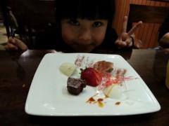 田村月子 公式ブログ/おじさんのパスタ 画像3