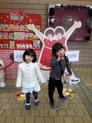 田村月子 公式ブログ/セクシーなオジサマ 画像1