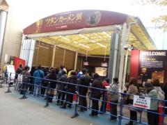 田村月子 公式ブログ/ツタンカーメンと蒙古タンメン 画像1