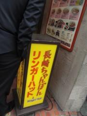 田村月子 公式ブログ/渋谷deお勉強! 画像1