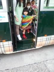 田村月子 公式ブログ/キャリーオーバー 画像2