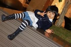 田村月子 公式ブログ/冷たい雨 画像1