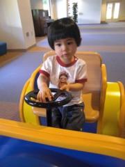 田村月子 公式ブログ/成育医療センター 画像2