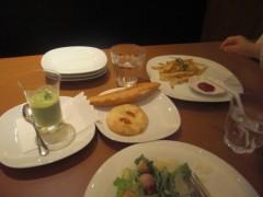 田村月子 公式ブログ/見つけたよ!星のPINO! 画像2