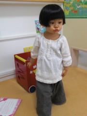 田村月子 公式ブログ/蕁麻疹?湿疹? 画像1