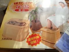 田村月子 公式ブログ/プレゼントと残暑 画像1