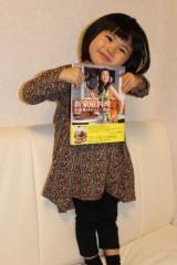 田村月子 公式ブログ/新家庭料理 画像1