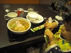 田村月子 公式ブログ/シャバの飯^^ 画像2
