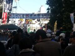 田村月子 公式ブログ/ボロ市と清き一票! 画像1
