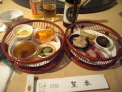 田村月子 公式ブログ/横浜中華街とアンパンマンミュージアム 画像1