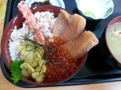 田村月子 公式ブログ/2学期in札幌! 画像1