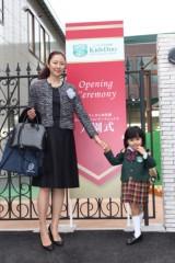 田村月子 公式ブログ/初めての入園式 画像1