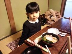 田村月子 公式ブログ/日本の秋 画像2