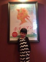 田村月子 プライベート画像 赤毛のアン