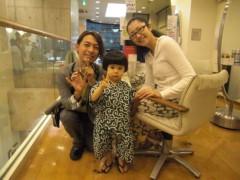 田村月子 公式ブログ/昭和な子供 画像3