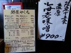 田村月子 公式ブログ/やっぱり海老! 画像1