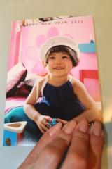 田村月子 公式ブログ/年賀状 画像1