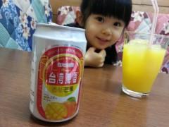 田村月子 公式ブログ/幸せな宴 画像1