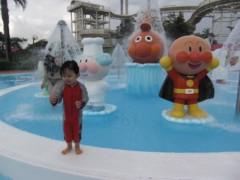 田村月子 公式ブログ/アンパンマンプール! 画像1