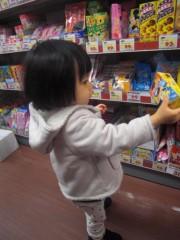 田村月子 公式ブログ/ミッキー 画像2