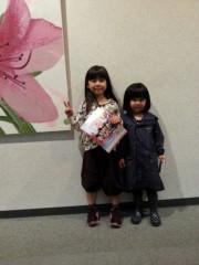 田村月子 公式ブログ/あらし 画像1