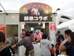 田村月子 公式ブログ/東京ラーメンショー2012 画像2