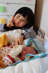 田村月子 公式ブログ/お友達の赤ちゃん^^ 画像2