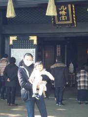 田村月子 公式ブログ/虫封じ 画像3