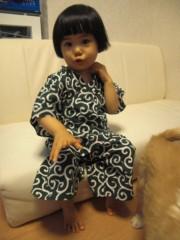 田村月子 公式ブログ/明日病院やってる? 画像1