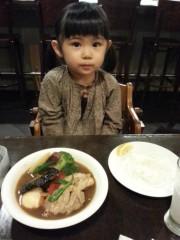 田村月子 公式ブログ/スープカレー 画像3