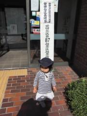 田村月子 公式ブログ/センキョ! 画像1