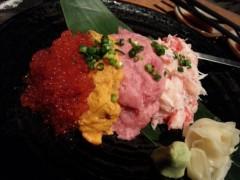 田村月子 公式ブログ/ダイエット宣言! 画像3