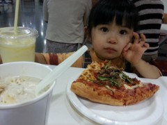 田村月子 公式ブログ/いい夢、見られますように・・・ 画像1