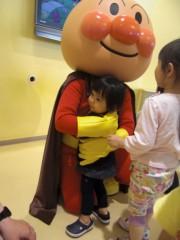 田村月子 公式ブログ/横浜中華街とアンパンマンミュージアム 画像3