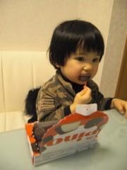 田村月子 公式ブログ/ただいまぁ! 画像2