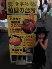 田村月子 公式ブログ/3泊4日の札幌 画像2