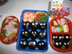 田村月子 公式ブログ/まっくろくろすけ 画像1